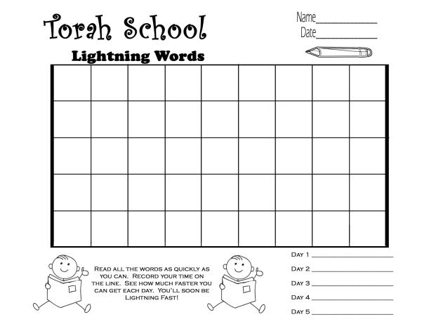 lightning link template - lightning words template